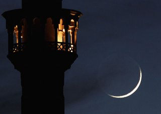 the first ramadan crescent moon credited to Saudahmed66